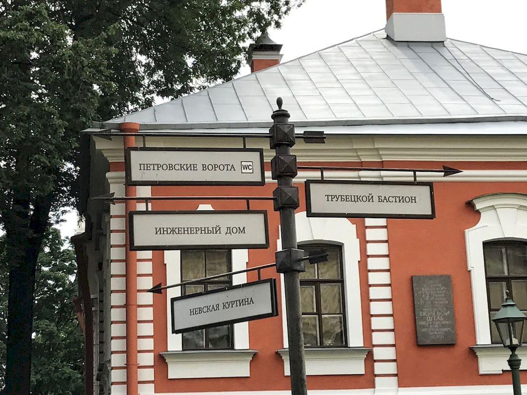 Comunicare in Russia