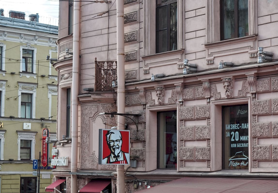 KFC San Pietroburgo
