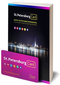 Saint Petersburg Card conviene